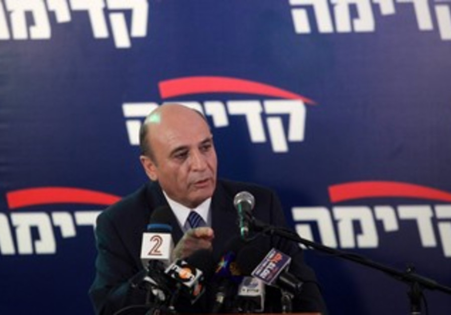 Shaul Mofaz at Kadima press conference