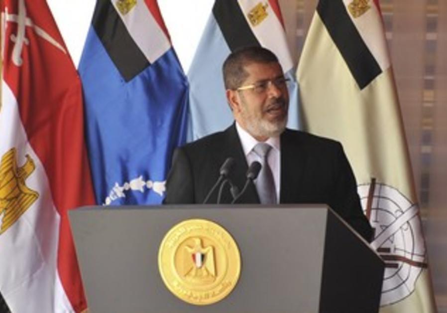Egyptian President Mohamed Morsy