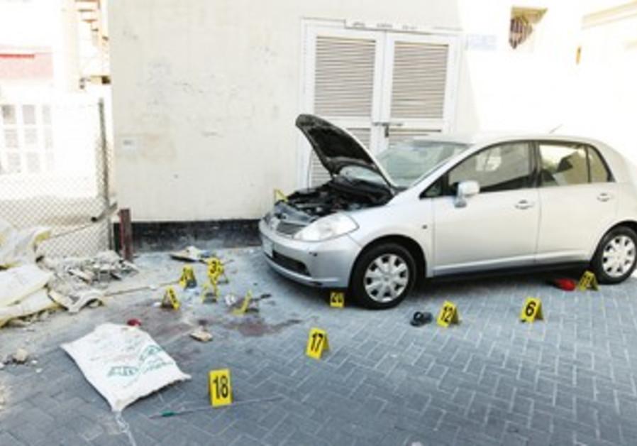 Bomb site in Manama, Bahrain