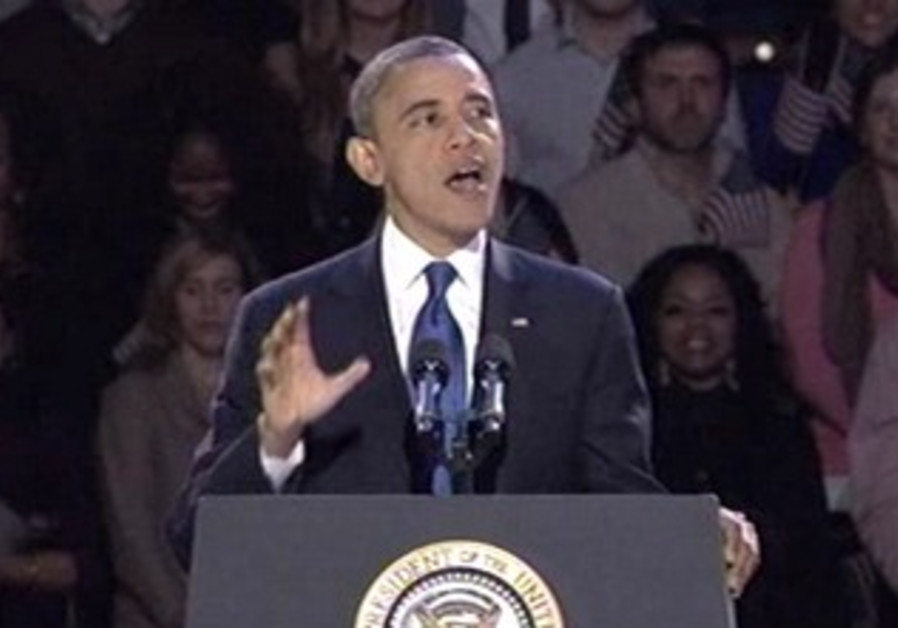 President Barack Obama victory speech