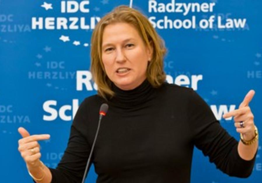 Tzipi Linvi at IDC Herzeliya.