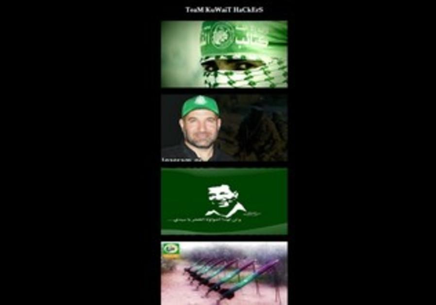 Danny Danon's website hacked