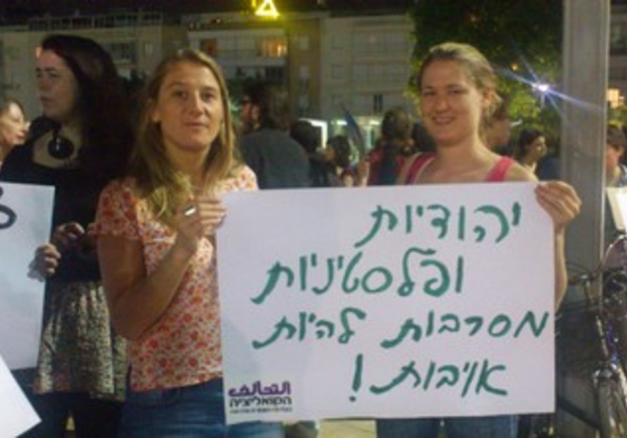 Sign reads: Jews, Arabs refusing to be enemies