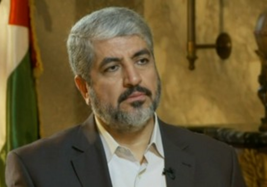 Hamas leader Khaled Mashaal