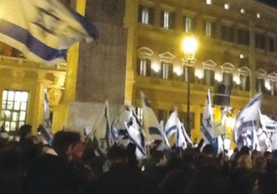 Rally for Israel in Rome