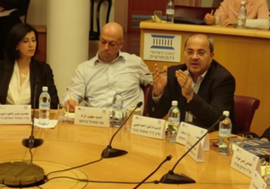 Ahmed Tibi at Israel Institute of Democracy forum