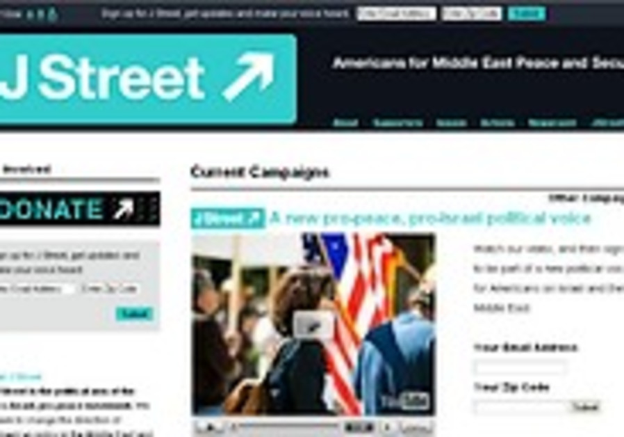 J Street calls to probe US contributions to settlements