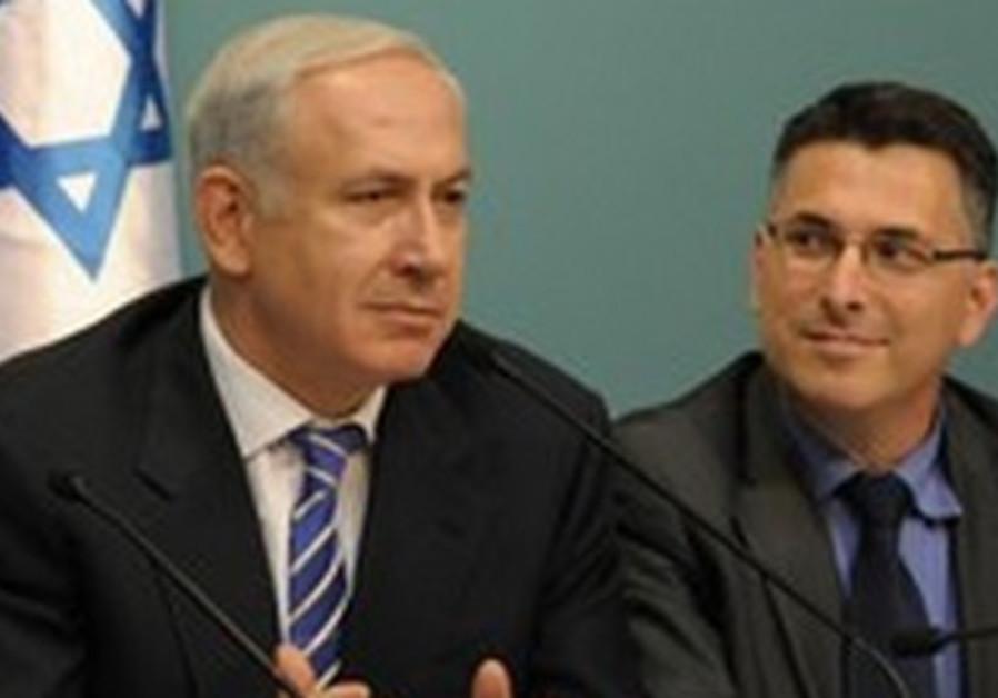 Netanyahu and Education Minister Gideon Sa'ar