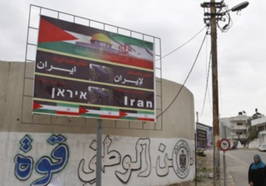 Gaza billboard thanking Iran for missiles
