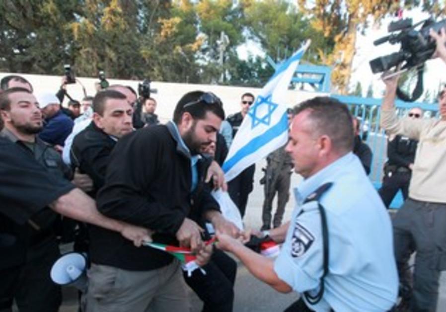 Protest against Palestinian UN bid in Jerusalem.