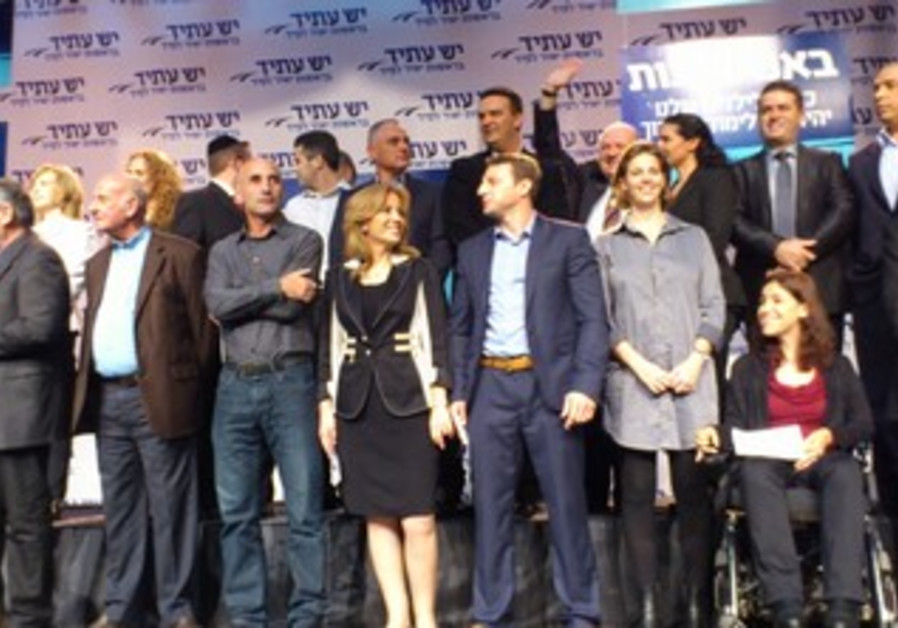 Yesh Atid party list event