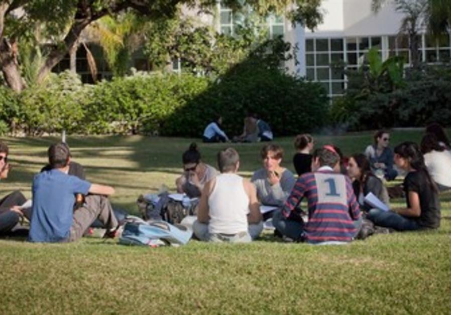 Bar Ilan Universtyi students [illustrative]