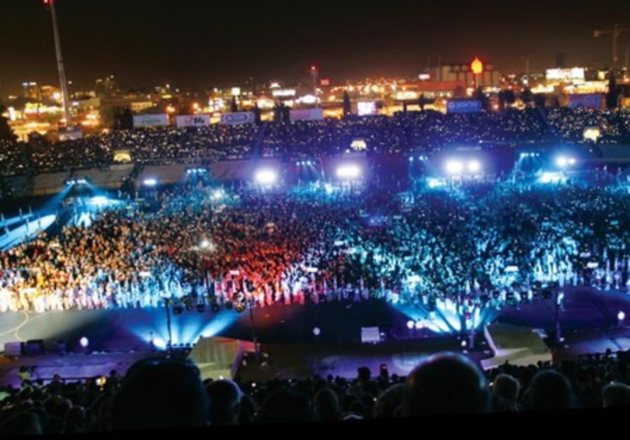 Opening ceremony 17th Maccabiah Games, Tel Aviv