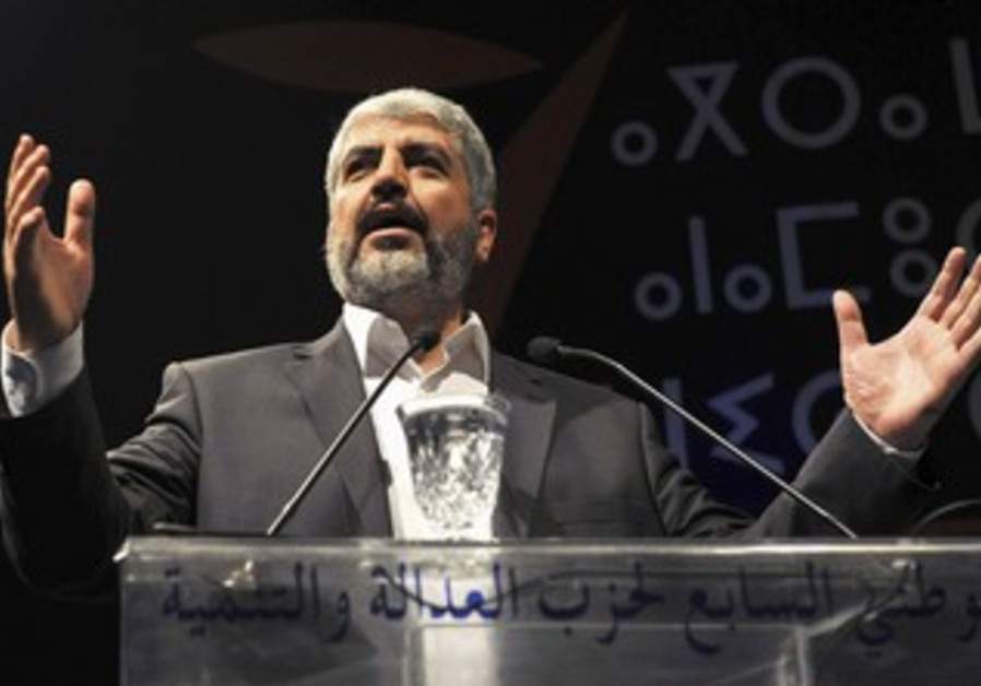 Hamas leader Khaled Mashaal [file photo]