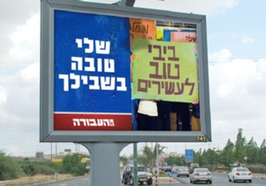 Reads: Bibi good for rich, Shelly good for you
