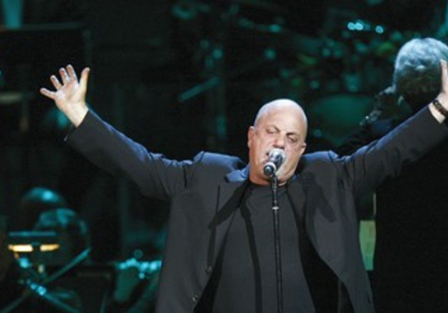 Billy Joel who will be performing.