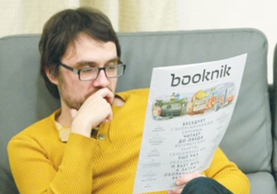 VSEVOLOD ZELCHENKO reads the Booknik magazine