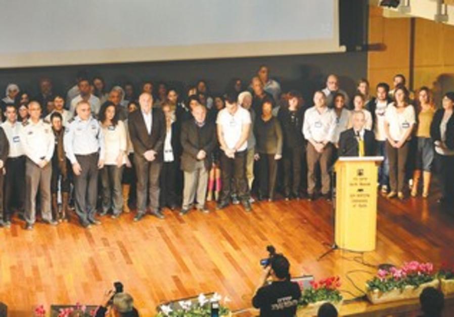 Haifa students at ceremony