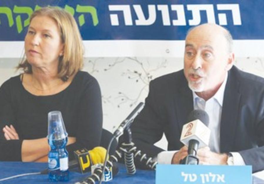 Tzipi Livni and Alon Tal.
