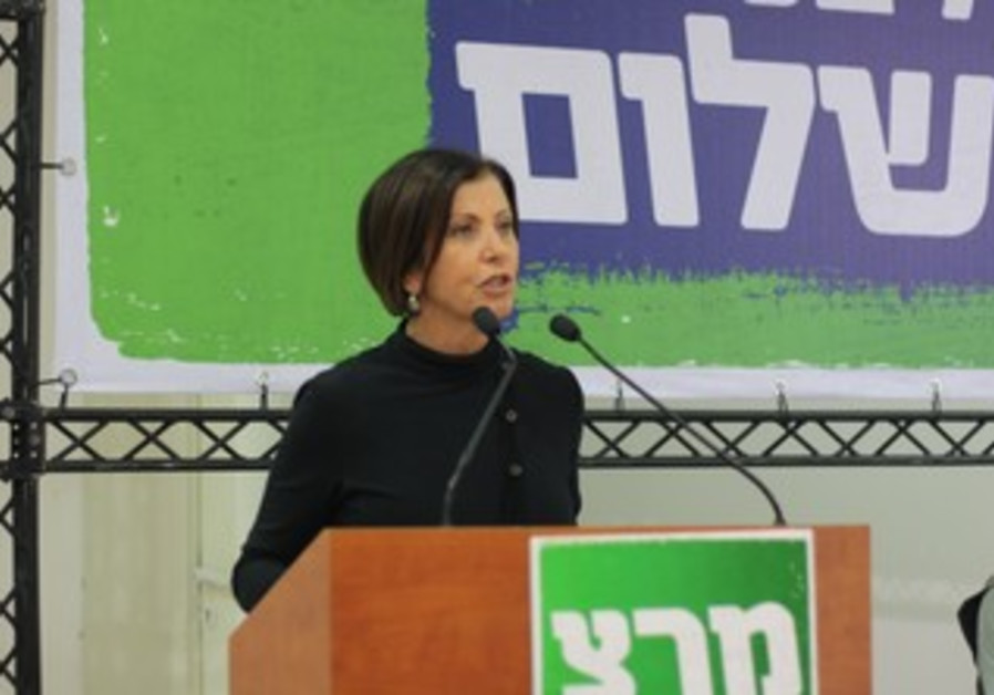 Meretz Party head Zahava Gal-On