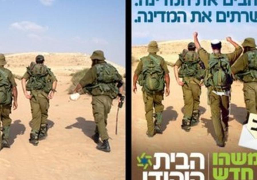 Banned Bayit Yehudi IDF ad.