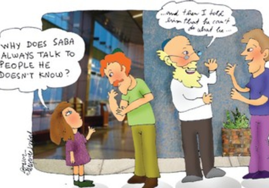Talking to strangers cartoon.