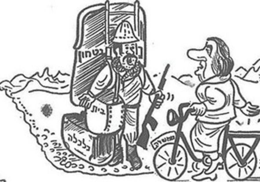 Cartoon featuring former prime minister Golda Meir