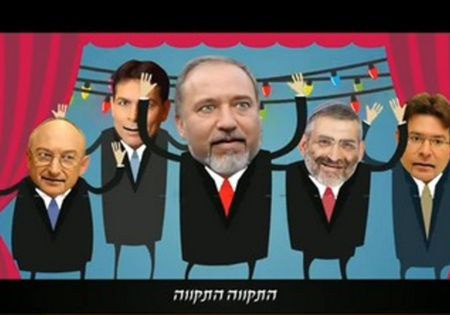 Balad campaign video features Liberman dancing.