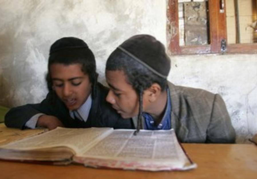 Yemeni Jewish children study torah February 2009