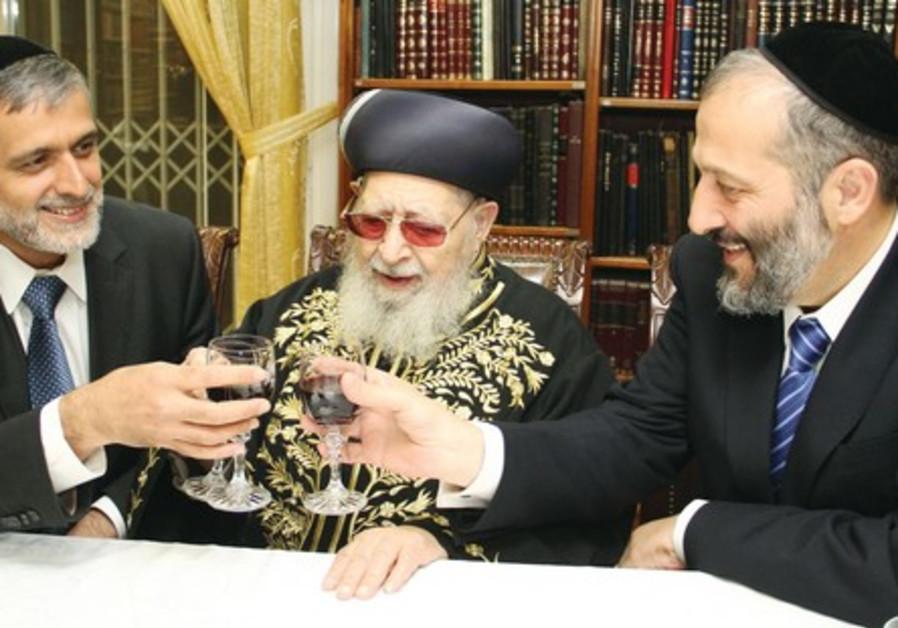 Eli Yishai, Rabbi Ovadia Yosef and Arye Deri
