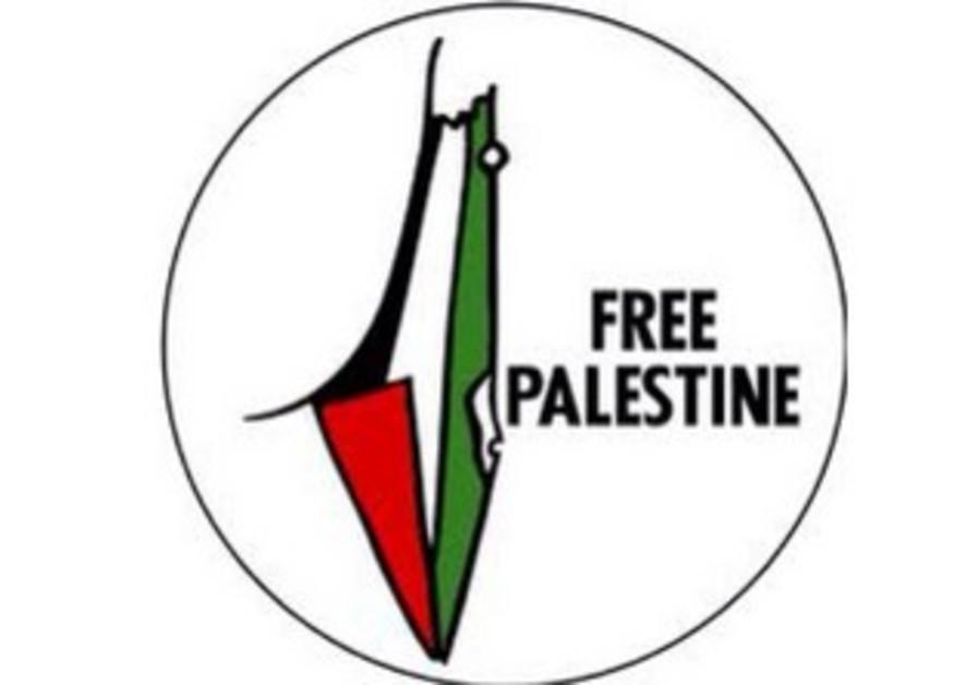"Bushido Twitter icon ""Free Palestine."""