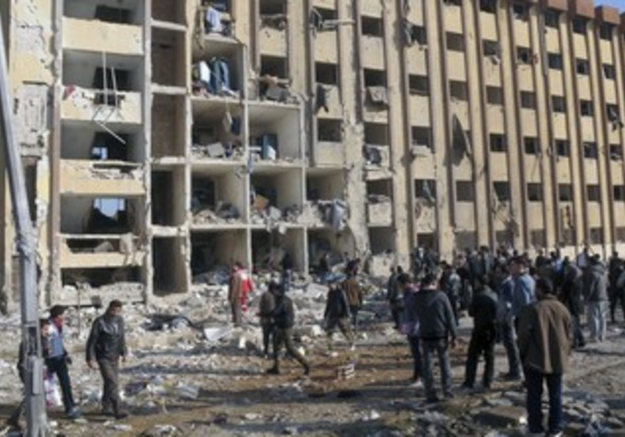 Two explosions rocked the University of Aleppo.
