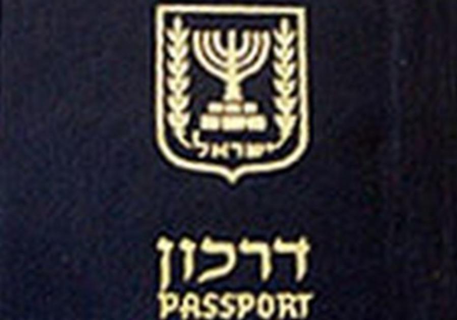 Israeli passport [illustrative photo]