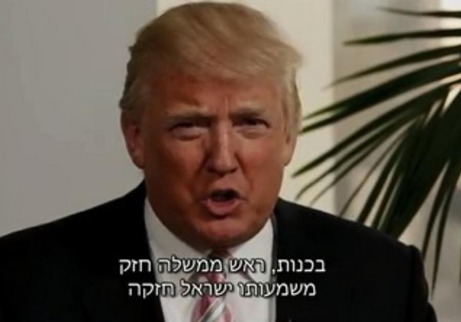 Donald Trump endorses Netanyahu for PM