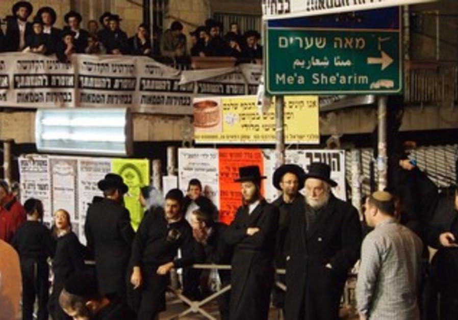 Anti election rally in Mea Shearim, January 20, 2013.