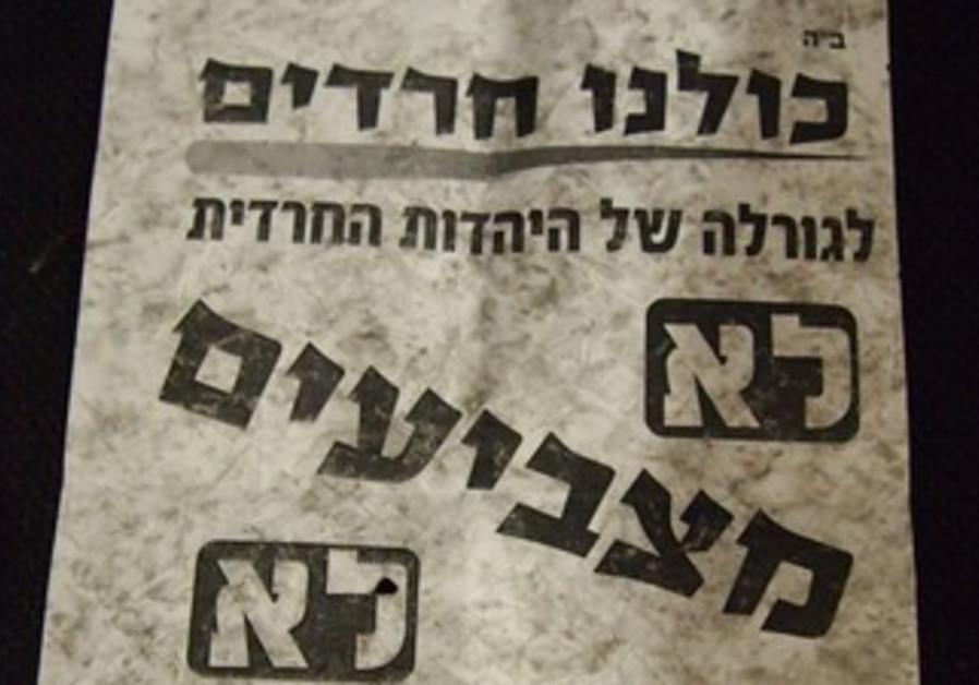 Flyer calling anti-Zionist haredim not to vote.