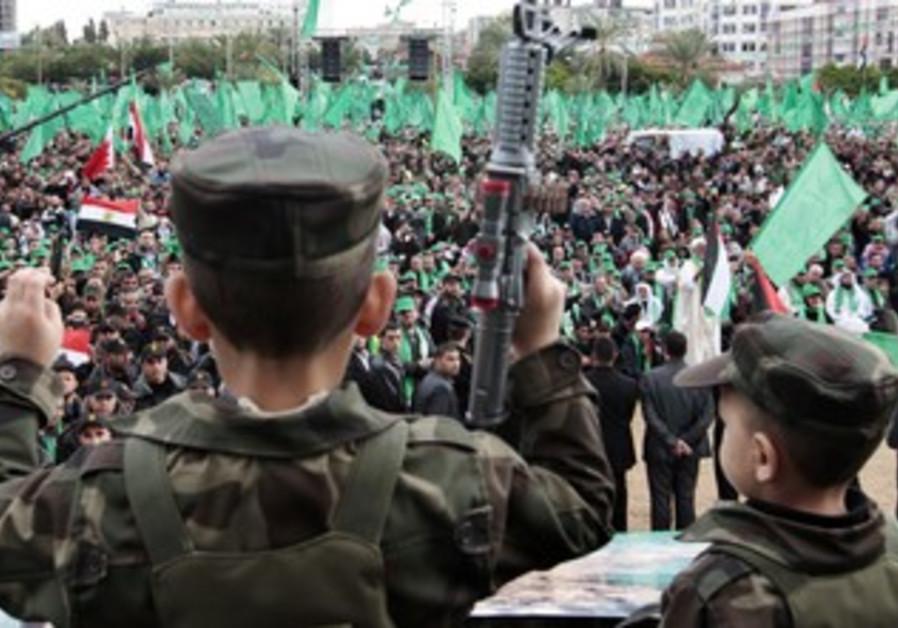 Palestinian children celebrate Hamas founding, Dec. 8, 2012