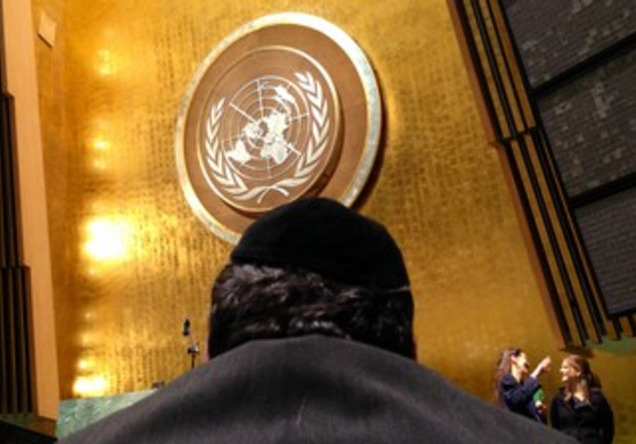 UN commemorates victims of Nazism, Jan. 25 2013