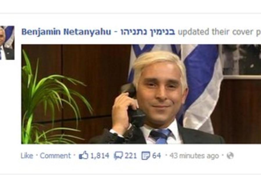 Binyamin Netanyahu's Facebook profile