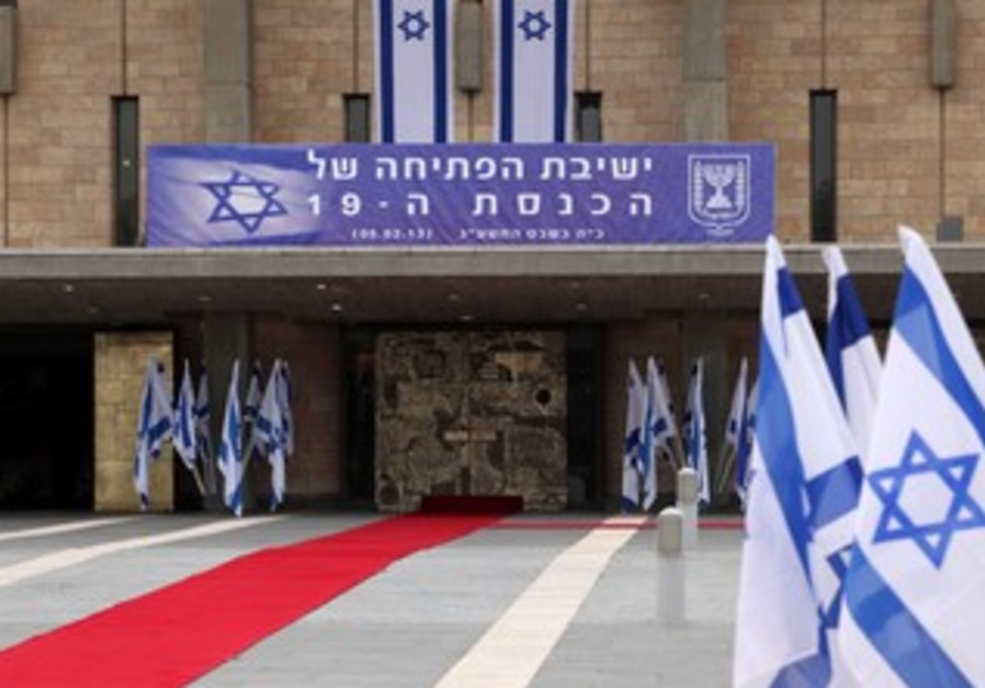 Red carpet laid out for opening of 19th Knesset