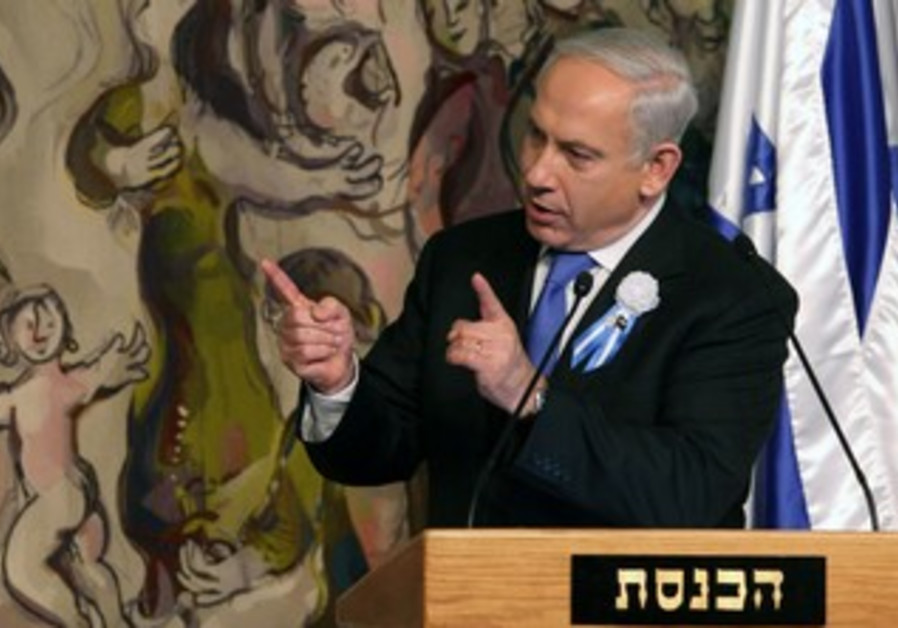 Prime Minister Binyamin Netanyahu makes Knesset address