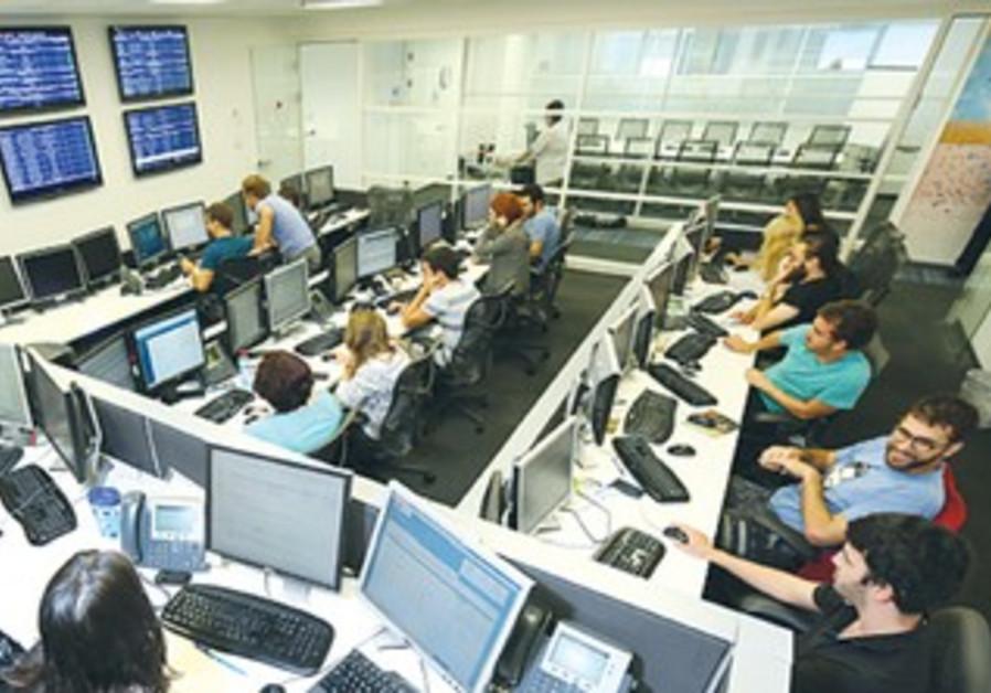 The RSA anti-fraud command center