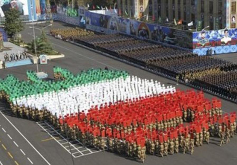 Army graduation ceremony in Tehran, November 10, 2011