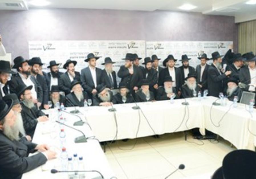DEGEL HATORAH and Agudat Yisrael councils