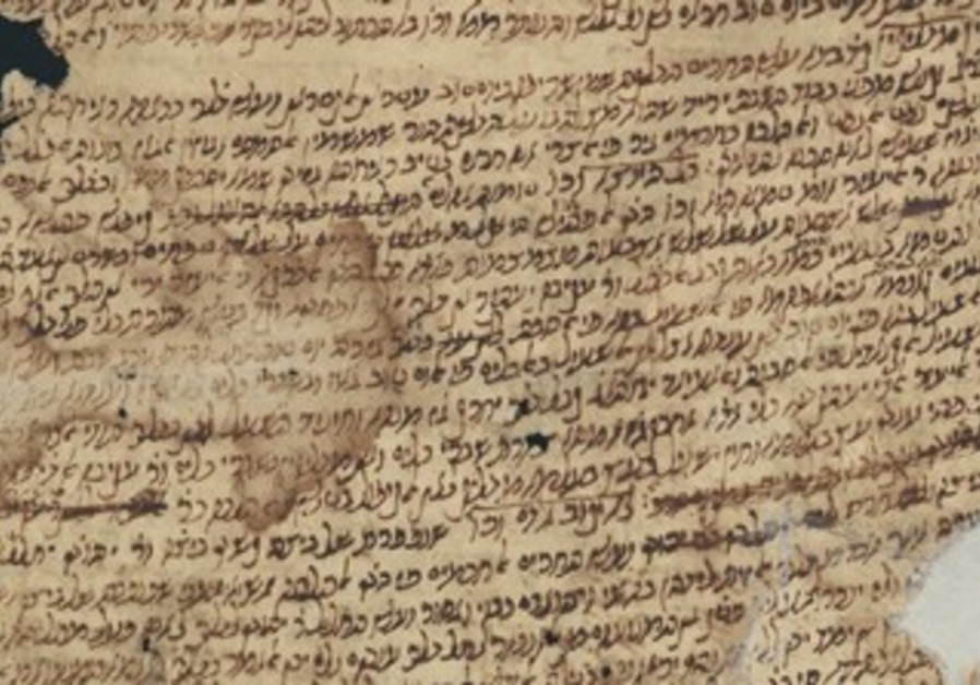 Maimonides' Commentary on the Mishna in his own hand, is from the Lewis-Gibson Genizah Collection.