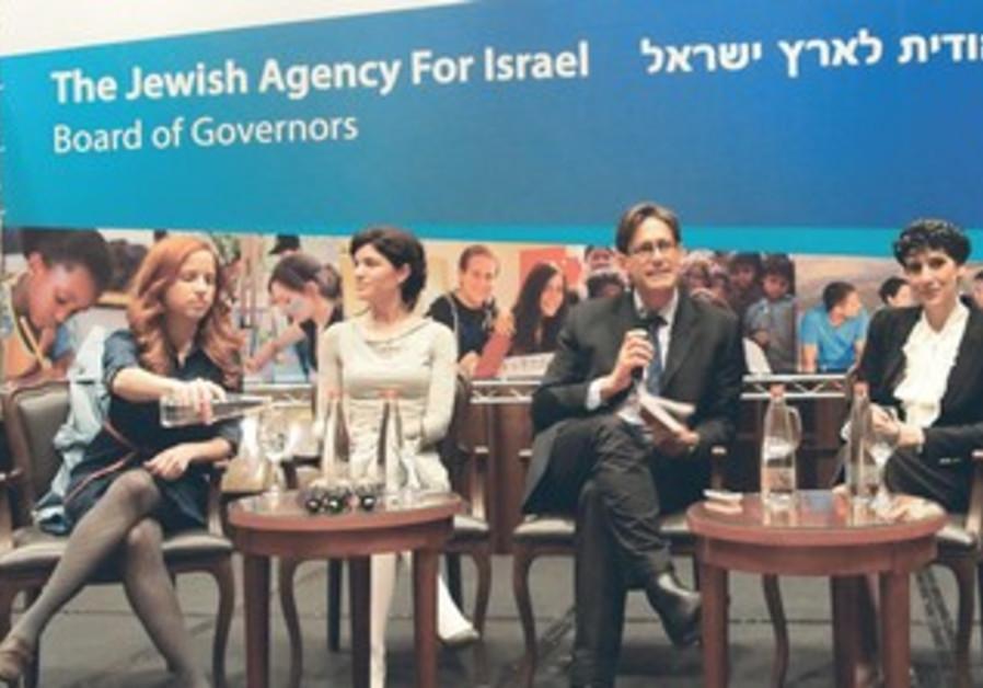 MKs at Jewish Agency Board of Governors meeting