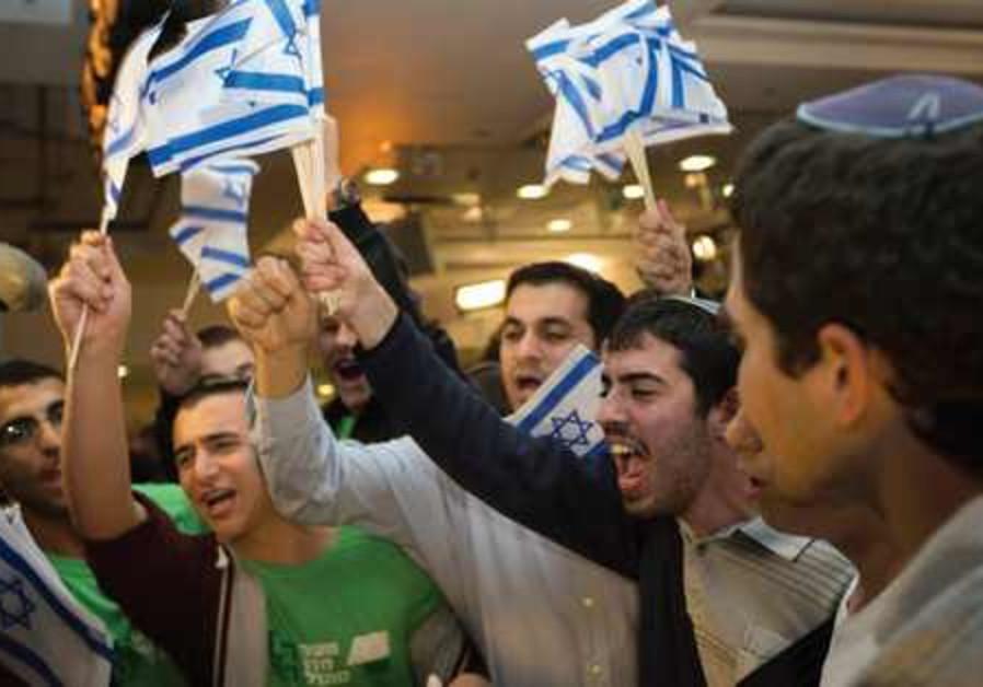 Zionist rally 521