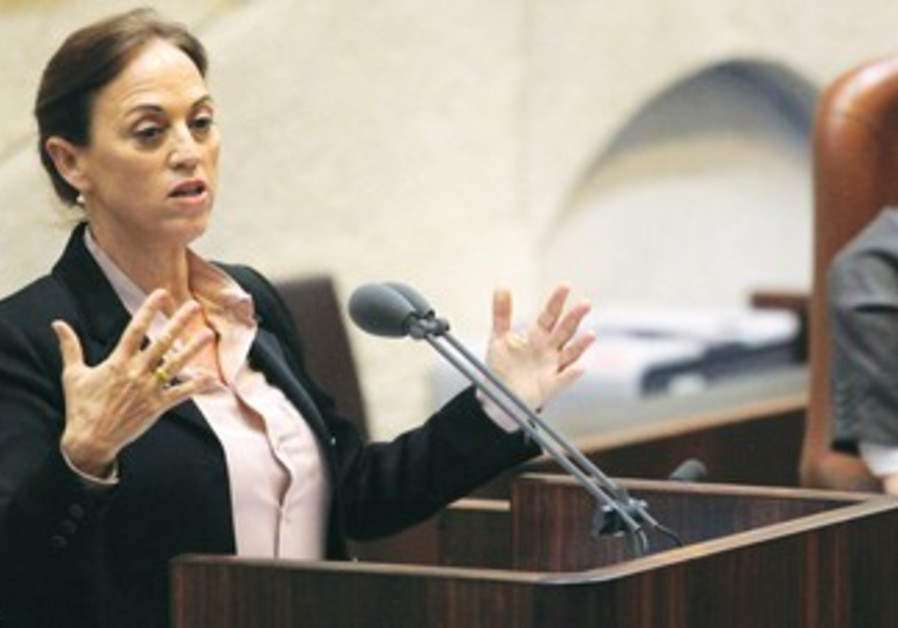 YESH ATID MK Ruth Calderon gives her inaugural speech in the Knesset