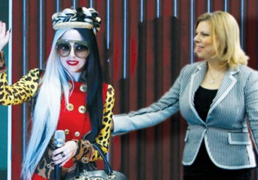 SARA NETANYAHU looks to her mentor pop artist Lady Gaga
