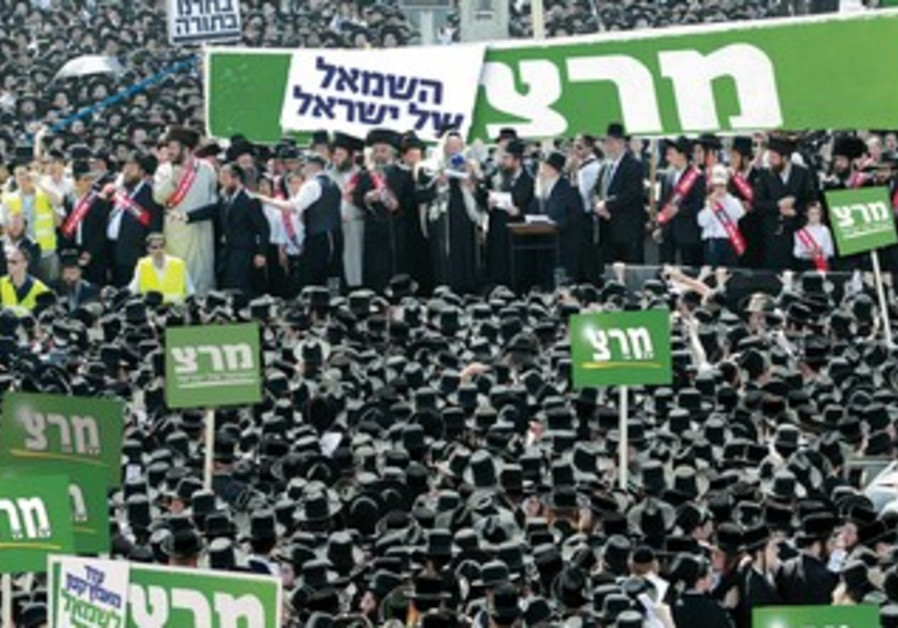 SATMAR HASSIDIM attend a Meretz rally in the future